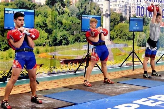 В столице Чувашии завершилось первенство России по гиревому спорту