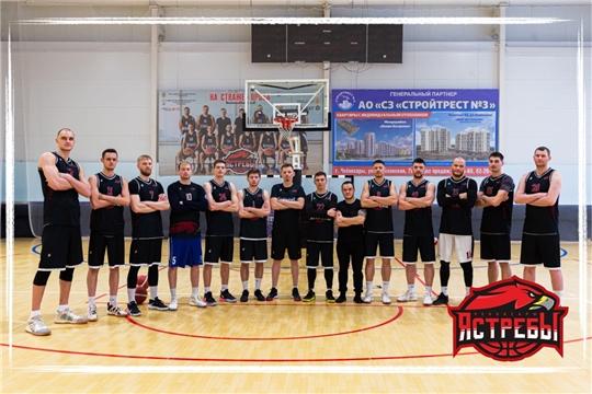 Баскетбольный клуб «Чебоксарские ястребы» проведет первый матч серии плей-офф на выезде