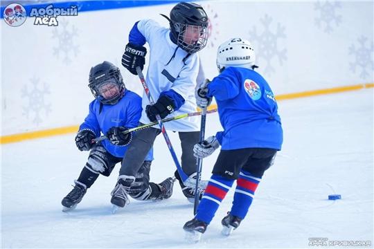 Стартовал прием заявок на конкурс в области развития детского хоккея «Добрый лёд»
