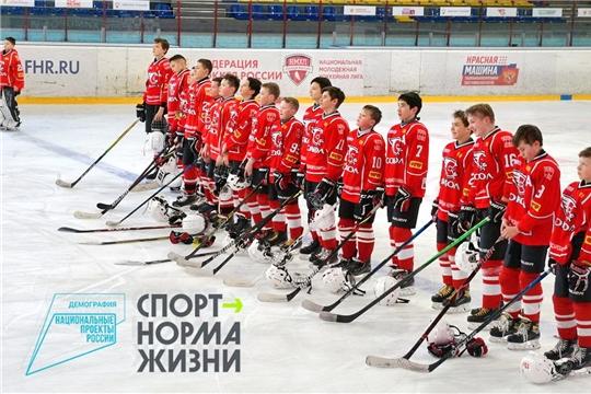 Федеральный проект «Спорт – норма жизни» способствует развитию хоккея в Чувашии