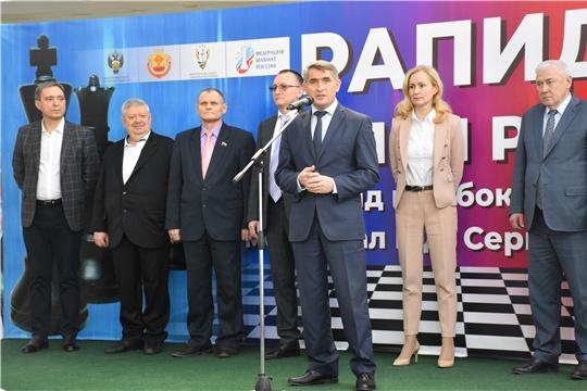 Старт дан! в Чебоксарах состоялась церемония открытия всероссийского турнира по быстрым шахматам серии Рапид Гран-При России