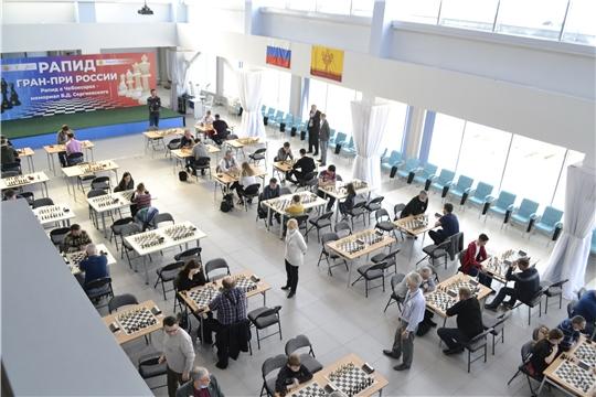 В столице Чувашии завершился этап Всероссийских соревнований по быстрым шахматам «Рапид Гран-при России»