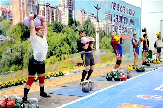 Ветераны гиревого спорта Чувашии выиграли командный зачет первенства России