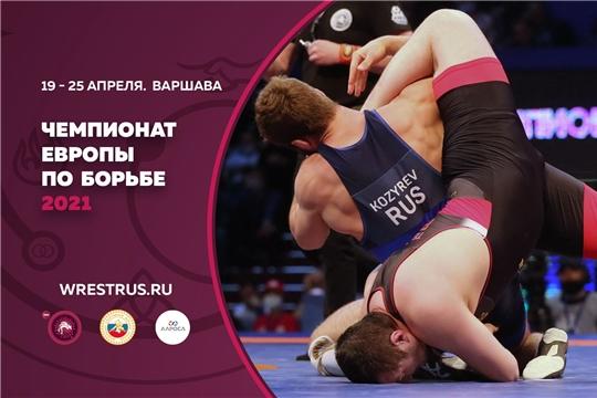 Сергей Козырев - в финале, Вероника Чумикова - в полуфинале чемпионата Европы по спортивной борьбе