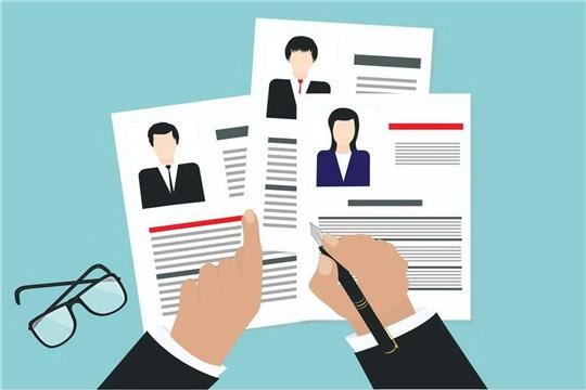 Объявлены конкурсы в кадровый резерв на замещение должностей государственной гражданской службы в Минспорте Чувашии