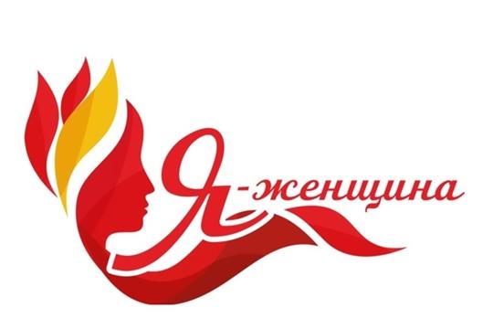 Представительницы сферы физической культуры и спорта приглашаются к участию в республиканском конкурсе «Я – женщина»