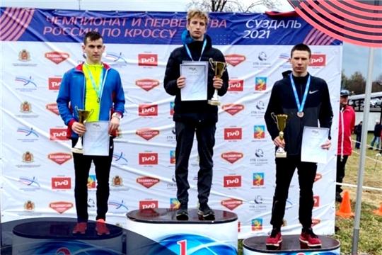 Легкоатлеты Чувашии – призеры чемпионата и первенства России по легкоатлетическому кроссу