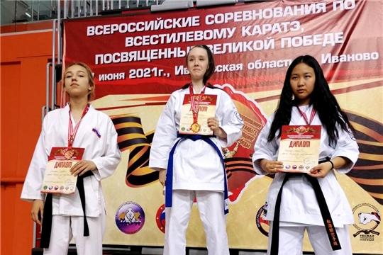Сборная Чувашии по всестилевому каратэ вернулась с медалями Всероссийских соревнований
