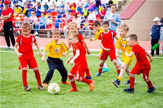 Спорт – норма жизни: в столице Чувашии прошел детский фестиваль «Футбольная лига дошколят»