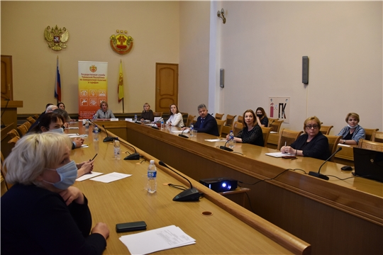 На расширенном заседании коллегии Госслужбы Чувашии по конкурентной политике и тарифам рассмотрены итоги деятельности за 2020 год и обозначены задачи на 2021 год