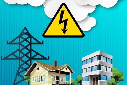 О взимании платы за технологическое присоединение к электросетям