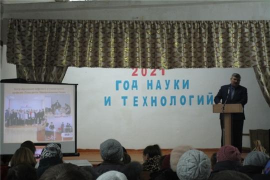 26 февраля в Мусирминской СОШ состоялся отчет главы Мусирминского сельского поселения за 2020 год и смотр - отчет коллективов художественной самодеятельности