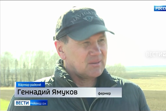 """Чувашское телевидение в КФХ """"Ямуков Г.Н."""""""