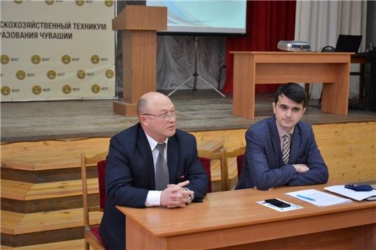 Совещание руководителей образовательных учреждений района