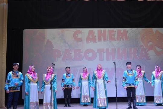 В Вурнарском районе состоялось торжественное мероприятие, посвященное Дню работника культуры