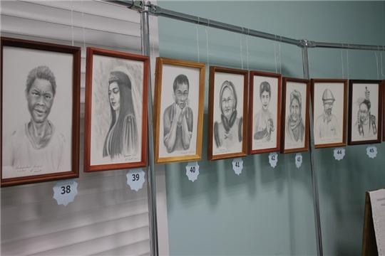 Выставка «Все мы люди»