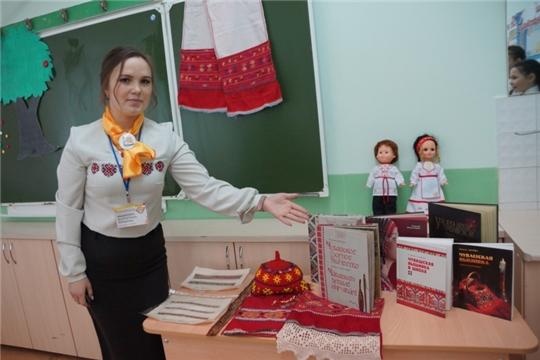 Педагог Кюстюмерской СОШ достойно представила район на республиканском этапе конкурсе