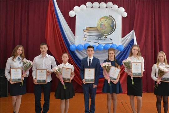 В Вурнарском районе наградили творчески активную молодежь и победителей районных конкурсов педагогического мастерства