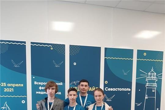 Обучающиеся центра цифрового развития детей в Вурнарах приняли участие во Всероссийском фестивале медиакоманд в Севастополе