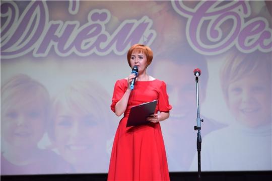Состоялся праздничный концерт, посвящённый Международному Дню семьи
