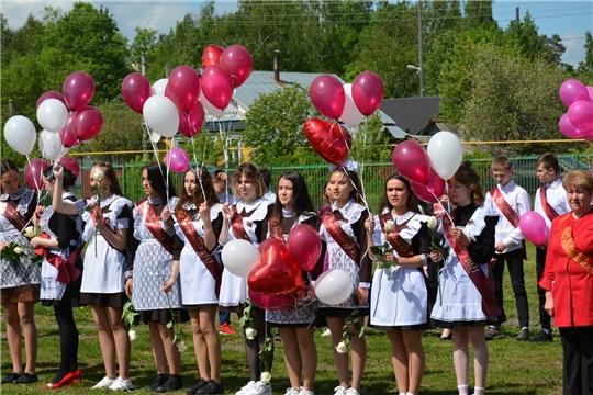 Праздник последнего звонка в Вурнарской средней школе №1