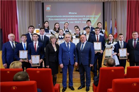 В Яльчикском районе подвели итоги социально-экономического развития района за 2020 год иобозначили задачи на 2021 год