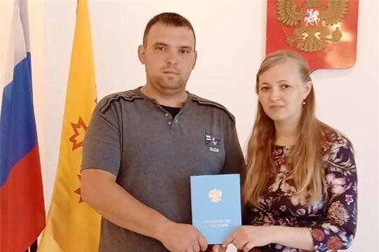 Накануне Дня России отделом ЗАГС администрации Яльчикского района зарегистрировано рождение новых граждан России