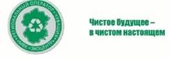 МВК Экоцетр