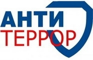 http://yantik.cap.ru/action/activity/security/terror_prof
