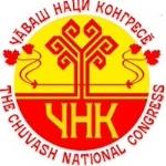 Отделение Чувашского национального конгресса в Янтиковском районе