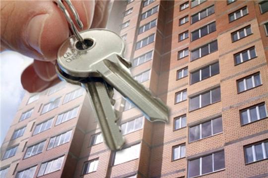 Чувашия планирует завершить программу по переселению из аварийного жилья досрочно