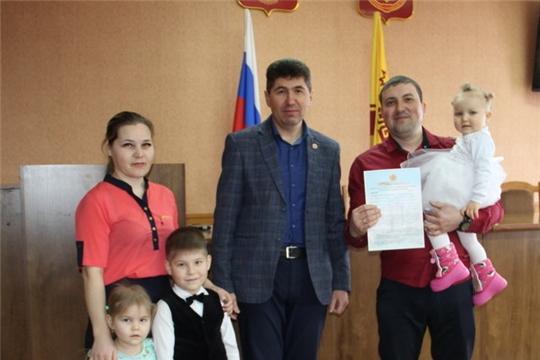 В Цивильском районе молодым семьям вручили жилищные сертификаты