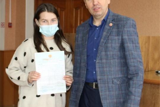 В Цивильском районе вручены сертификаты на приобретение жилья молодым семьям