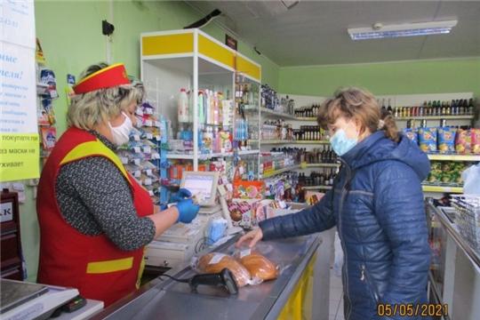 Отчет мобильной группы Михайловского сельского поселения