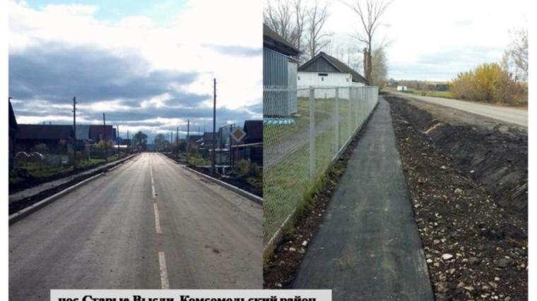 КУ «Чувашупрдор» в течение недели проведена приемка 4 объектов строительства и реконструкции автодорог