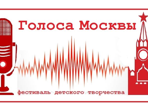 Маленькие звездочки Чувашии успешно выступили на Инклюзивном фестивале «Голоса Москвы»