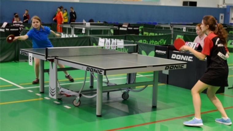 В Чебоксарах пройдёт первенство России по настольному теннису