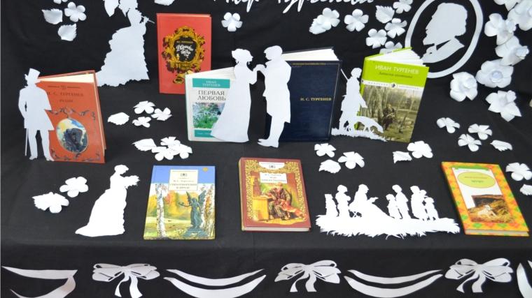 Детская библиотека принимает участие в республиканской литературной акции «Тургеневская осень»