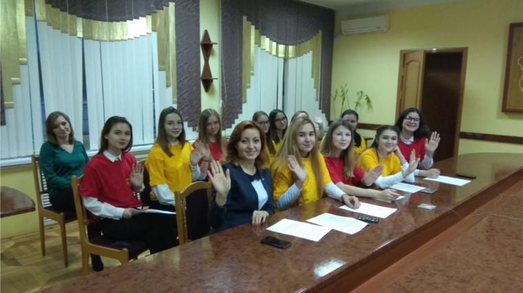 Волонтёры города Канаш приняли участие в эстафете муниципалитетов, посвященной Дню добровольца
