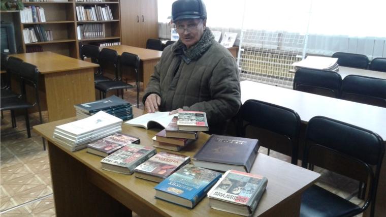 В МБУК «Централизованная библиотечная система» Шемуршинского района организована книжная выставка «Герои России»