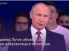 """""""Наши добрые дела"""" ко дню Добровольца России"""