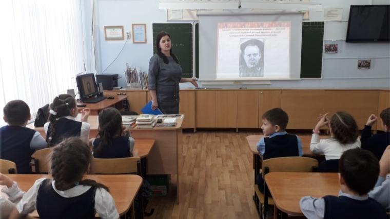 ТОС «Кукшумка»: в Чебоксарах проходят Гайдаровские чтения