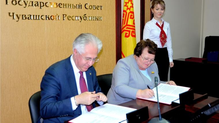 Подписано Соглашение о сотрудничестве между Государственным Советом Чувашской Республики и Российским экологическим обществом