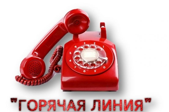 Алатырской межрайонной прокуратурой организована «горячая линия»