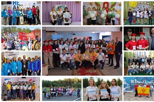 Чем запомнился 2019 год волонтерам Алатырского района?