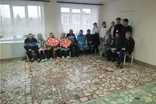 1 октября в БУ «Аликовская ЦРБ» Минздрава Чувашии состоялось  мероприятие, посвященное Международному дню пожилых людей