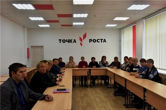 В рамках Единого информационного дня аликовцы обсудили Указ Главы Чувашской Республики
