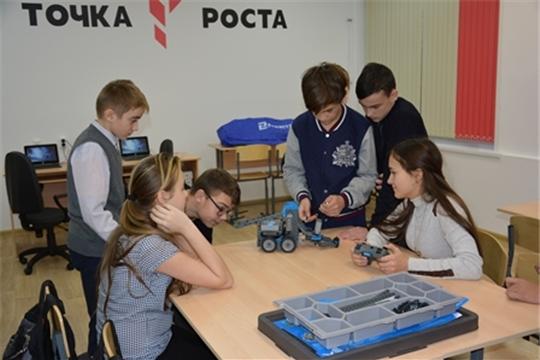 """Центр """"Точка Роста"""", созданный и оснащённый в рамках национального проекта «Образование» продолжает свою работу"""