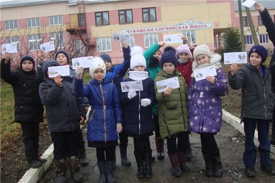 Необычный  урок чувашского языка – пишите письма и отправляйте через почту России