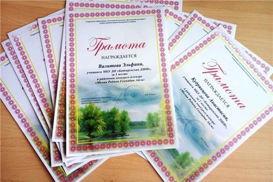 Подведены итоги районного конкурса-пленэра  «Малая родина Геннадия Айги»